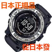 免運費包郵 新品 日本正規貨 CASIO 卡西歐 PRO TREK 太陽能電波多功能手錶 PRW-3510-1JF 登山錶 男錶