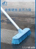 意大利CT施達伸縮桿長柄地板洗地刷硬毛浴室衛生間戶外瓷磚地磚刷