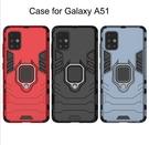 三星A51黑豹指環鋼鐵俠 三星A71手機套三星Note10Lite
