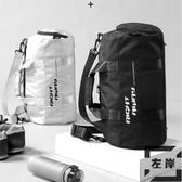 健身包男女大容量幹濕分離訓練運動背包手提旅行包【左岸男裝】