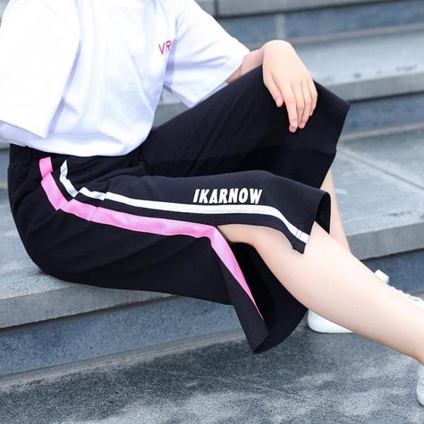 闊腿褲女童夏天薄款2019新款兒童洋氣韓版七分褲中大童褲子12歲15
