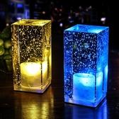 桌燈led充電酒吧檯燈創意個性ktv咖啡餐廳清吧裝飾服務戶外桌燈小夜燈【快速出貨八折下殺】