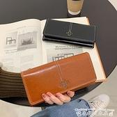 長夾2021新款女士錢包女長款手拿包日韓多功能折疊女式錢夾皮夾手機包 迷你屋 新品
