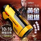█ 情趣夢天堂 █ LETEN 708 PRO-黃金風暴訂製款 來自未來的性愛機器