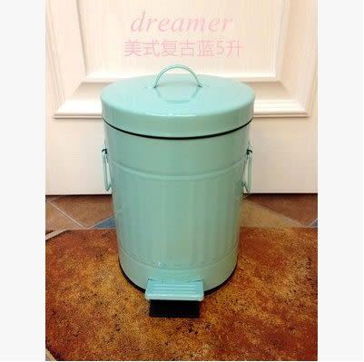 【復古藍綠5升加厚緩降靜音】歐式彩色加厚垃圾桶美式複古腳踏廚房衛生間客廳