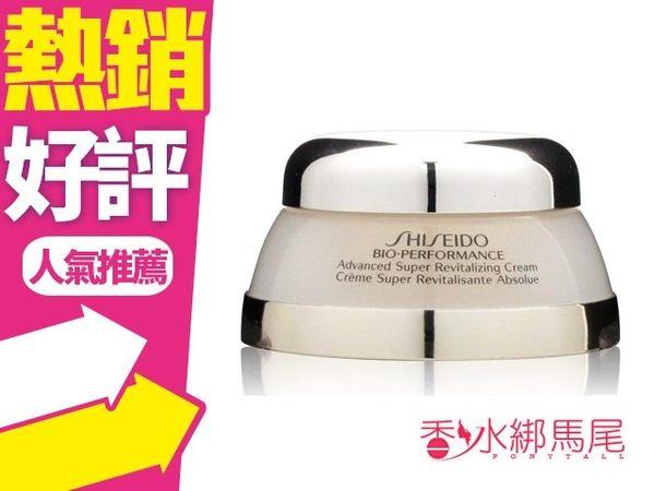 SHISEIDO 資生堂 百優精純乳霜N(銀貂霜) 7ml◐香水綁馬尾◐