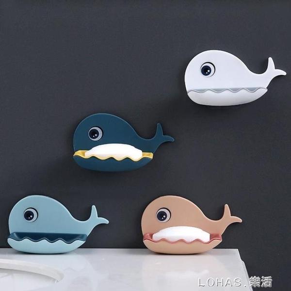 小鯨魚香皂盒肥皂盒免打孔壁掛式吸盤衛生間置物架瀝水家用浴室 樂活生活館