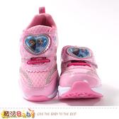女童鞋 迪士尼冰雪奇緣授權正版閃燈慢跑鞋 魔法Baby
