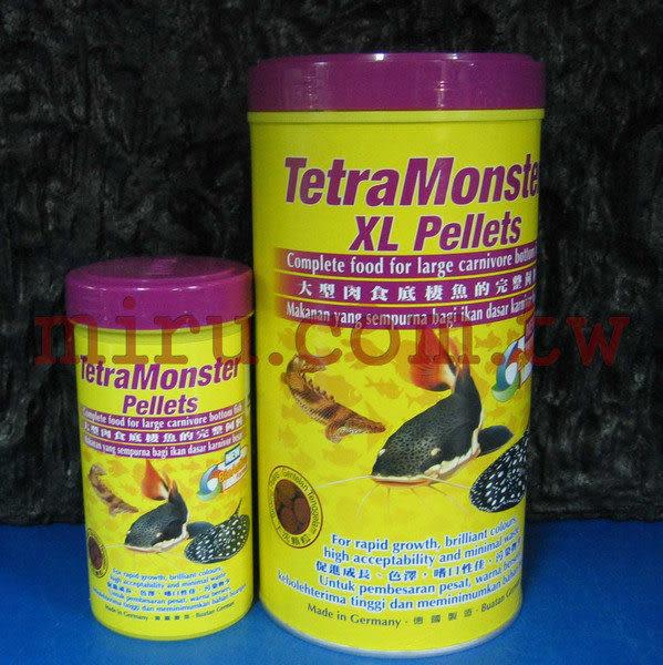 【西高地水族坊】德國Tetra 大型肉食底棲魚的完整飼料(1L)