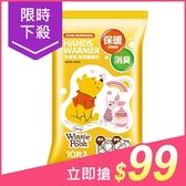 快潔適 兩用暖暖包 小熊維尼(10入)【小三美日】保暖/消臭 $109