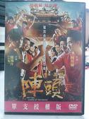 影音專賣店-D11-007-正版DVD*國片【陣頭】-柯有倫 黃鴻升 林雨宣