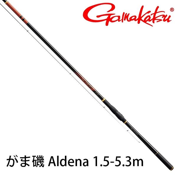 漁拓釣具 GAMAKATSU がま磯 Aldena 1.5-5.3m [磯釣竿]