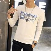 男短t恤 韓版T恤 男t恤 長袖T恤男裝圓領上衣 韓版大學生修身打底衫【非凡上品】cx575