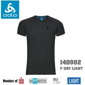 【速捷戶外】瑞士ODLO 140902 F-Dry男快乾短袖內層圓領上衣 (黑) ,排汗衣,登山,旅遊