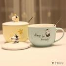 馬克杯 可愛麥片水杯子女創意陶瓷馬克杯大容量燕麥牛奶早餐杯帶蓋勺大號 晶彩
