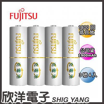 日本製 Fujitsu 富士通 AA 高容量低自放電3號充電電池組 (3號4入) / 可重複使用約1800次 / HR-3UTA(4B)