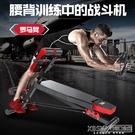 多德士多功能羅馬椅健身椅山羊挺身腰器家用健腹機羅馬凳健身器材CY『新佰數位屋』