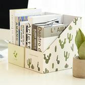 安蔻文具 創意可愛簡約紙質桌面文件收納盒 學生書桌用置物整理架【奇貨居】