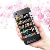 [10lifestyle 硬殼] HTC Desire 825 D10u D825 D825u 手機殼 外殼 自動販賣機