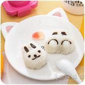 默默愛 雞蛋模型模具器家用創意造型米飯飯團果凍壽司便當diy工具 小時光生活館