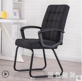 辦公椅 家用懶人辦公椅職員椅會議生宿舍座椅現代簡約靠背椅子 rj2415『黑色妹妹』