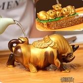 茶桌茶藝茶具配件泡茶變色茶寵可養招財金蟬茶玩寵物豬個性金蟾小    【快速出貨】