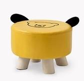 沙發腳蹬 實木小凳子家用卡通圓凳沙發凳墊腳凳可愛動物木凳兒童凳板凳【快速出貨八折搶購】