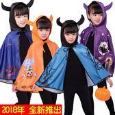 萬圣節女童披風魔法斗篷演出服裝牛角披風扮演COS服裝巫婆斗篷裝『韓女王』