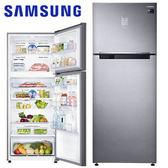 Samsung 三星 RT43K6239SL 雙門冰箱 443L