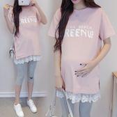 孕婦裝套裝時尚款孕婦t恤短袖上衣連身裙兩件套春裝潮【跨年交換禮物降價】