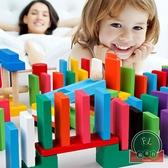兒童益智力動腦多米諾骨牌成人標準機關游戲積木【福喜行】