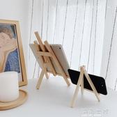 木架桌面手機支架平板ipad  支架可調節支撐架懶人直播手機架海角七號