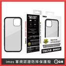iMos 軍規認證 保護殼 [M97] iPhone 11 pro max 手機殼 i11 防摔殼 透明殼 抗衝擊