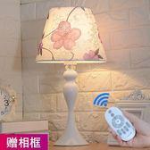 檯燈 臥室臺燈浪漫溫馨現代簡約床頭燈個性創意結婚暖光可調光裝飾臺燈