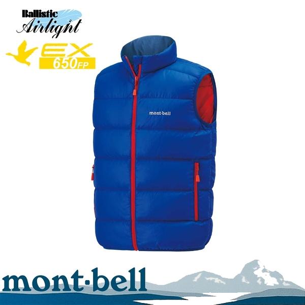 【Mont-Bell 日本 童 NEIGE DOWN 羽絨背心《皇家藍》】1101556/保暖背心/防風/輕量