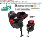★優兒房☆ Aprica 嬰幼兒汽車安全臥床椅 Fladea STD  聖誕紅RD