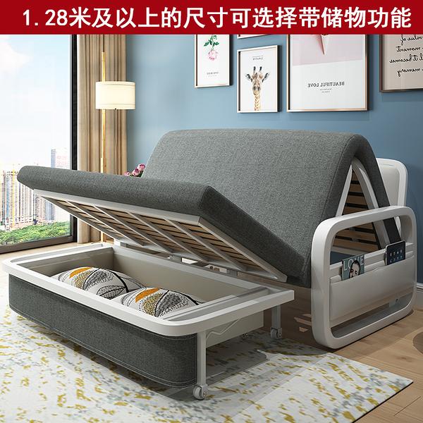 折疊沙發沙發床單人寬80cm可折疊兩用單人折疊床多功能小戶型陽臺伸縮床 萬寶屋