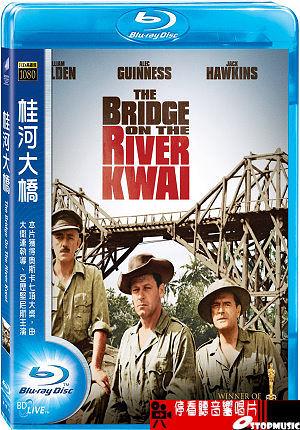 【停看聽音響唱片】【BD】桂河大橋 Bridge On the River Kwai,The (Original Version)