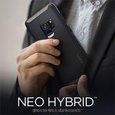 軍規等級抗震 韓國spigen 三星 S9 S9+ Plus Neo Hybrid 軍規抗震防摔保護殼 手機殼【A026501】