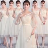 香檳色伴娘服新款春夏季姐妹團中長款顯瘦閨蜜婚禮晚禮服裙女