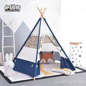 兒童帳篷游戲屋室內超大寶寶玩具房女孩公主房讀書角兒童房裝飾QM 美芭