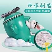 創意乳牙盒牙齒保存盒子男女孩乳牙換牙紀念盒兒童【雲木雜貨】