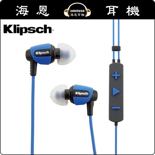 【海恩數位】美國 Klipsch Image S4i Rugged  藍色  防水耳道式耳機  無與倫比的舒適性 (褔利品出清)