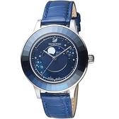SWAROVSKI施華洛世奇OCTEA LUX MOON手錶 5516305