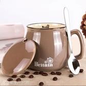 馬克杯 貝瑟斯帶蓋陶瓷杯子馬克杯咖啡杯牛奶杯創意大容量帶勺水杯 【創時代3C館】