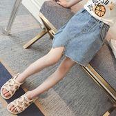 夏季小孩女童牛仔包臀裙短裙子中大童裝女孩半身裙 全館免運