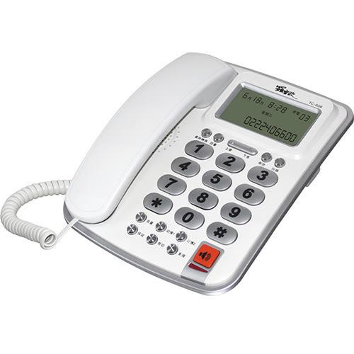 羅蜜歐來電顯示電話TC-606【愛買】