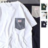 口袋T恤 男 SMITH聯名免運費 日本品牌【coen】