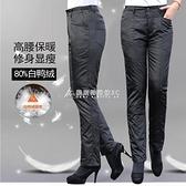 羽絨褲女外穿顯瘦中年女士高腰加厚直筒白鴨絨中老年冬季羽絨棉褲 交換禮物
