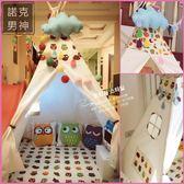 虧本衝量-兒童小帳篷游戲屋寶寶玩具屋女孩室內印第安公主房家用小孩讀書角jy 快速出貨